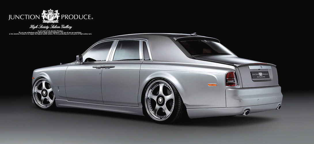 Rolls-Royce Phantom 5