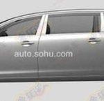 Extrémně prodloužený Jaguar XJ se objeví v Číně