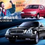Pyeonghwa Motors: jediná severokorejská ( KLDR ) automobilka