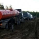 """Ruská dálnice """"D1″ :-) (14 fotek)"""