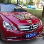Čínský tuzing na novém Mercedesu-Benz E 300 Cabrio