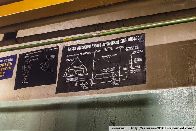 zil-verlaten-fabriek-013